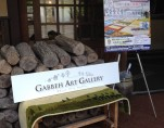 本日より開催!! 伊豆天城の自然の中で体感するギャッベ絨毯展