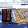 3月15日(土)16日(日)は名古屋の栄でイベントです!!!