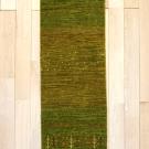 カシュクリ・150×38・緑・木・キッチンサイズ・真上画
