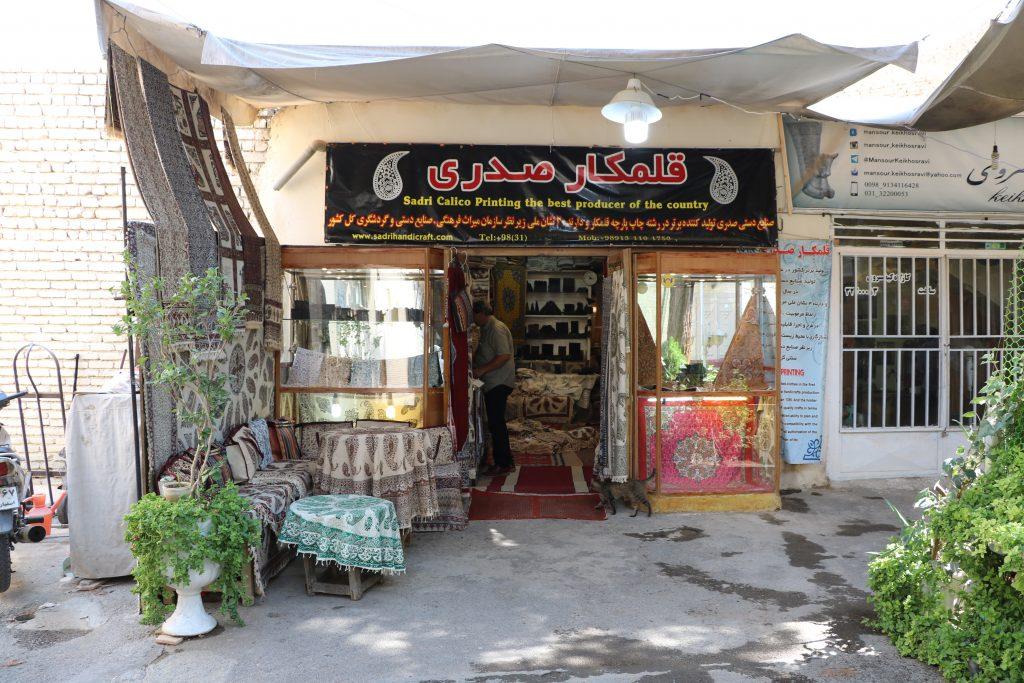イランイスファハーンにある更紗工房
