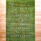 アマレ・182×125・緑・木・杉・しだれ柳・センターラグサイズ・真上画