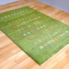 アマレ・182×125・緑・木・杉・しだれ柳・センターラグサイズ・使用イメージ画