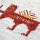 カシュクリ・センターサイズ・赤色、白色・ライオン、太陽、市松文様・アップ画