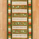 アマレ・141×53・緑・橙色・糸杉・鹿・廊下敷き・真上画