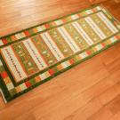 アマレ・141×53・緑・橙色・糸杉・鹿・廊下敷き・使用イメージ画