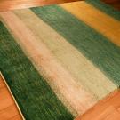 カシュクリ・大型ルームサイズ・緑色、ベージュ、黄色・使用イメージ画