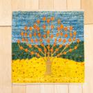 カシュクリミニ大・47×47・生命の樹・水色・黄色・ミニギャッベ・真上画
