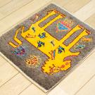 アマレライオンミニ大・48×42・グレー・黄色・ライオン・鳥・ミニギャッベ・使用イメージ画