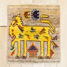 アマレライオンミニ大・44×36・ライオン・黄色・原毛・鳥・ミニギャッベ・真上画