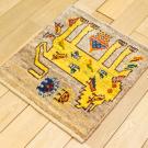 アマレライオンミニ大・44×36・ライオン・黄色・原毛・鳥・ミニギャッベ・使用イメージ画