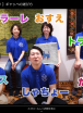 YouTube動画①~ユーチューバー爆誕~