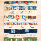 アマレ・91×59・白原毛・羊・木・玄関サイズ・真上画